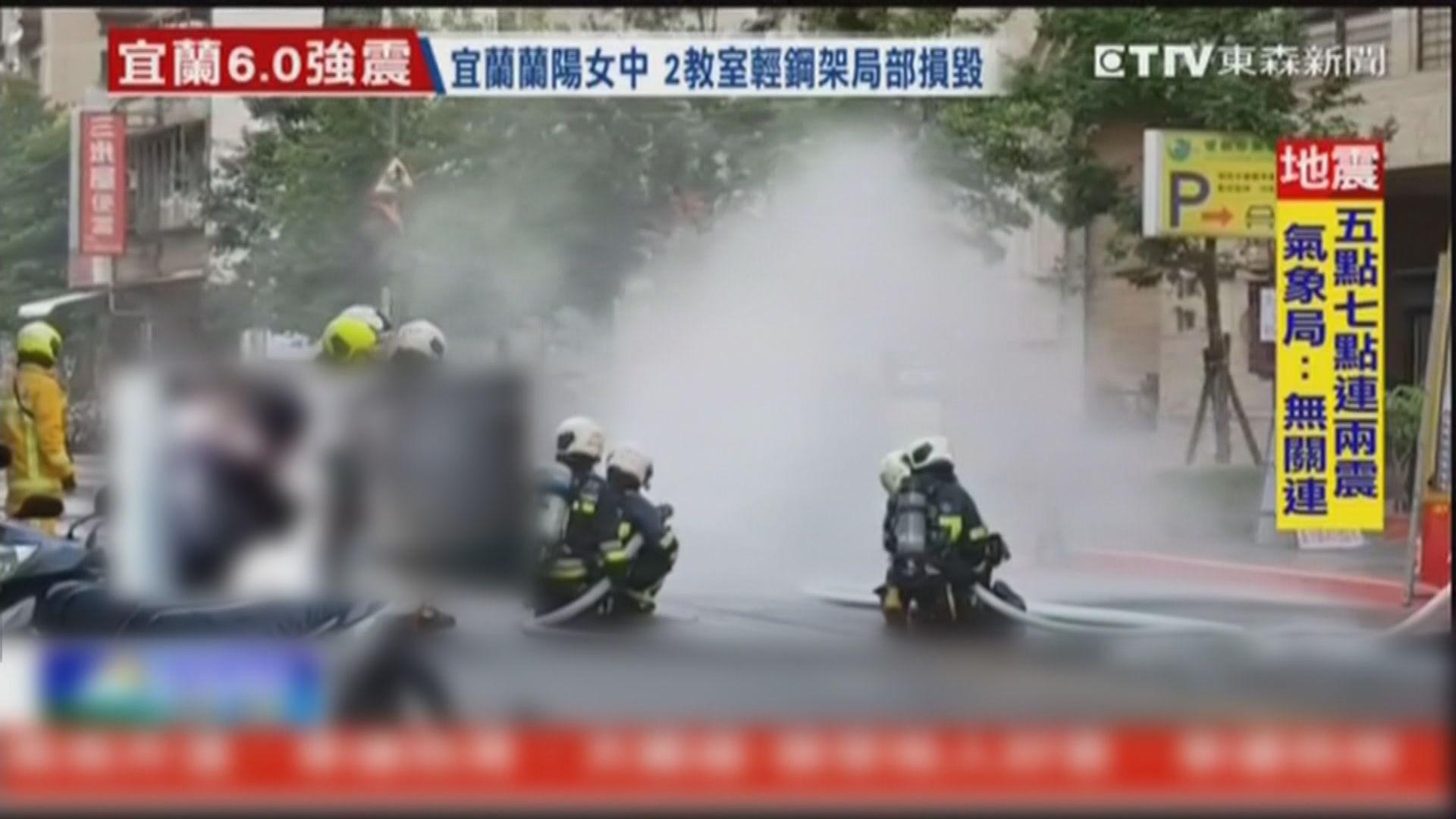 台灣東部海域連續發生兩次地震