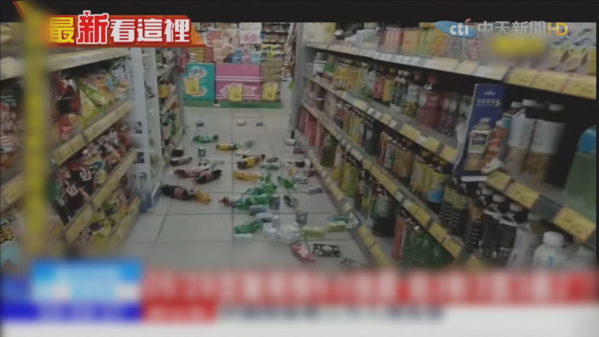 台灣連續發生兩次地震 新北一名婦人遭壓死