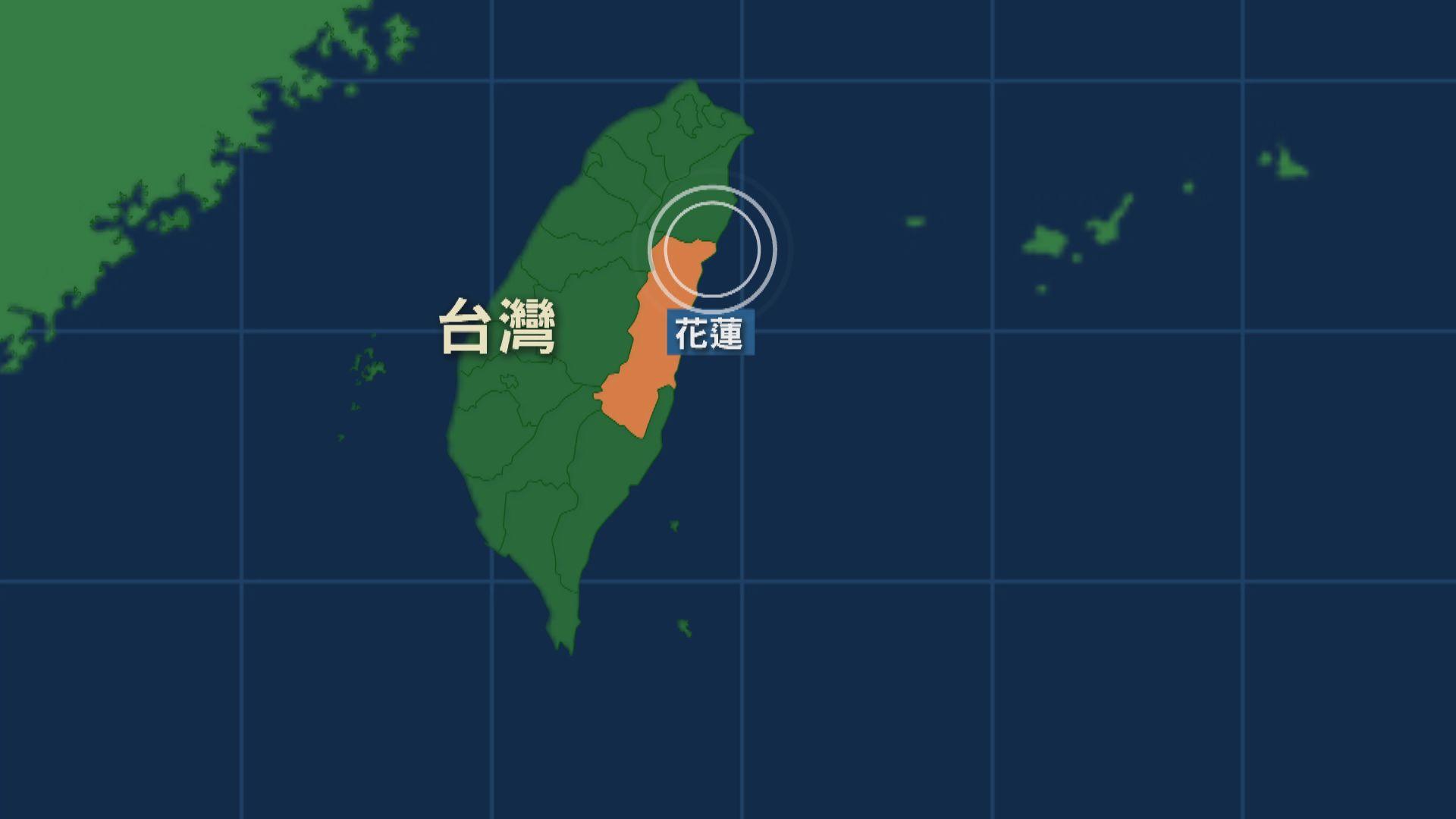 台灣花蓮發生5.7級地震