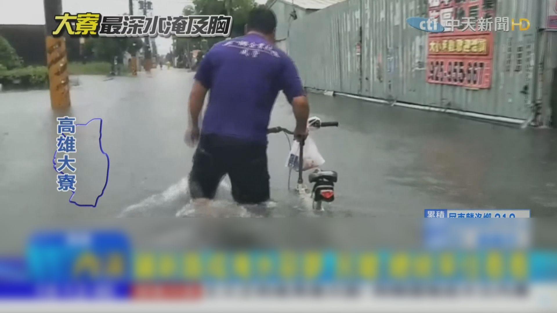 台灣當局指降雨量罕見 超出排水設施負擔