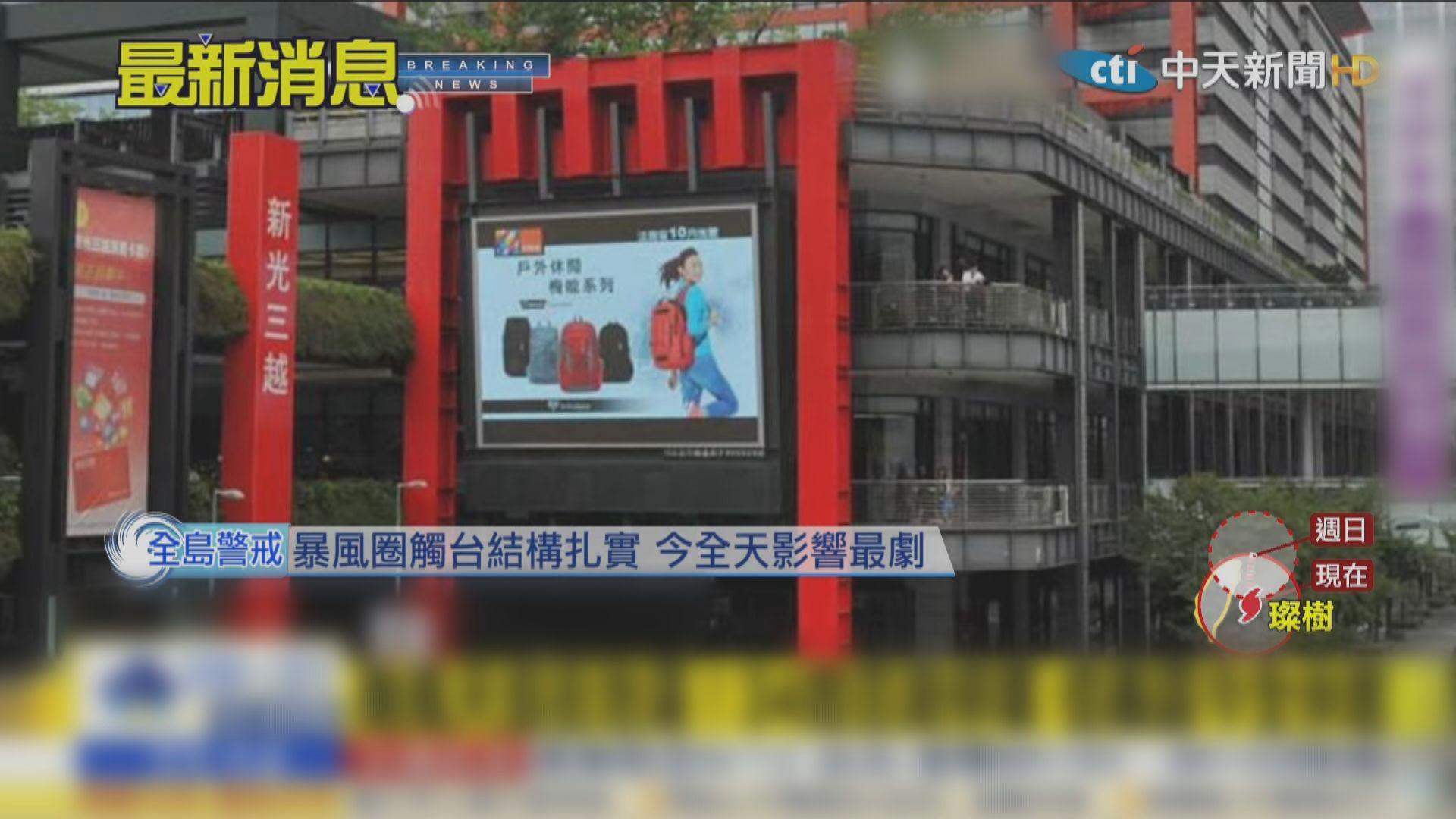 燦都吹襲台灣期間1.4萬戶停電