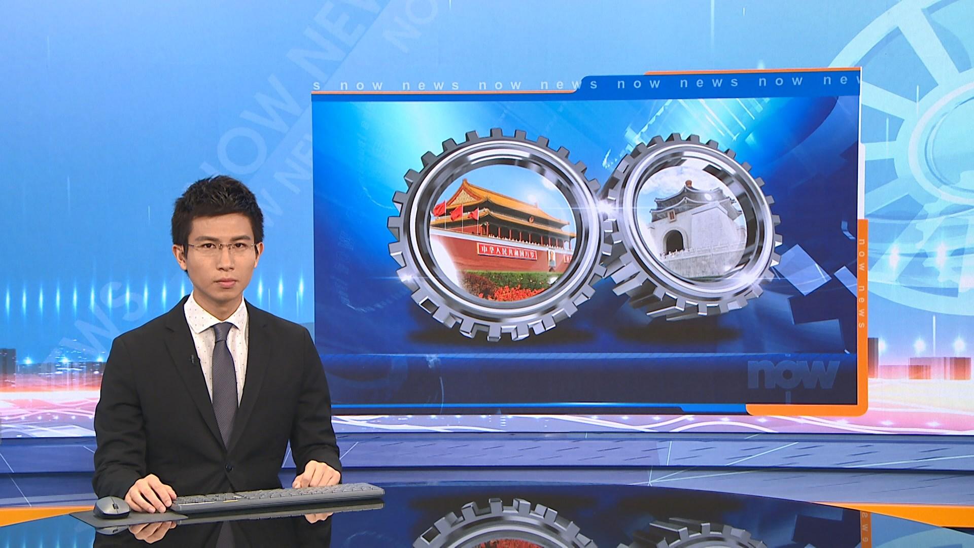 台灣回應大陸白皮書 譴責北京揚言對台動武