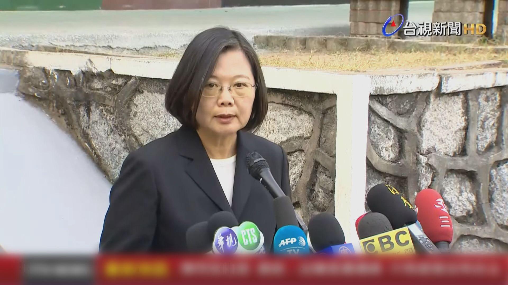 蔡英文:陳同佳是通緝對象 入境只會逮捕不能自首