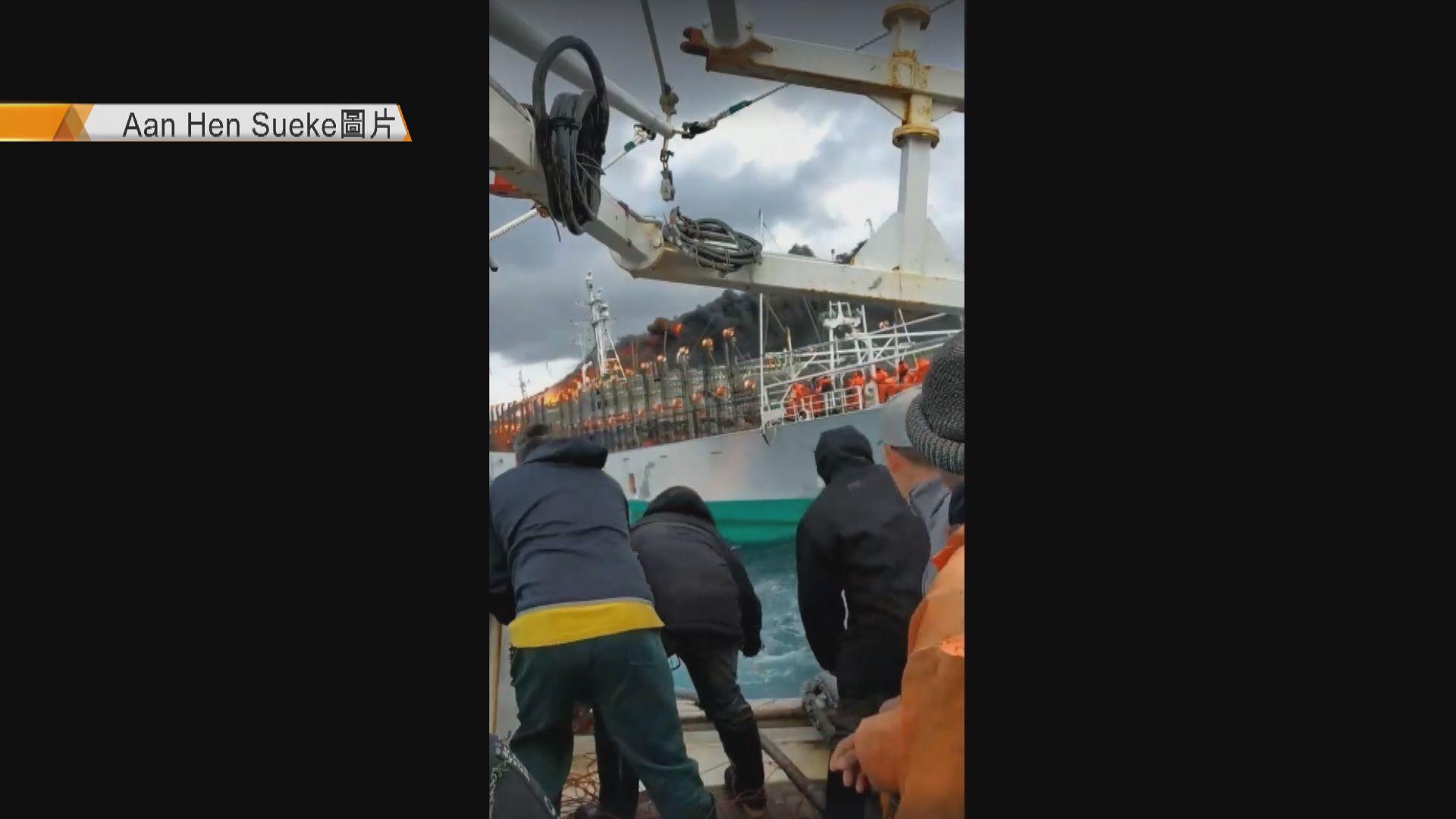高雄漁船福克蘭群島附近起火 5人失蹤