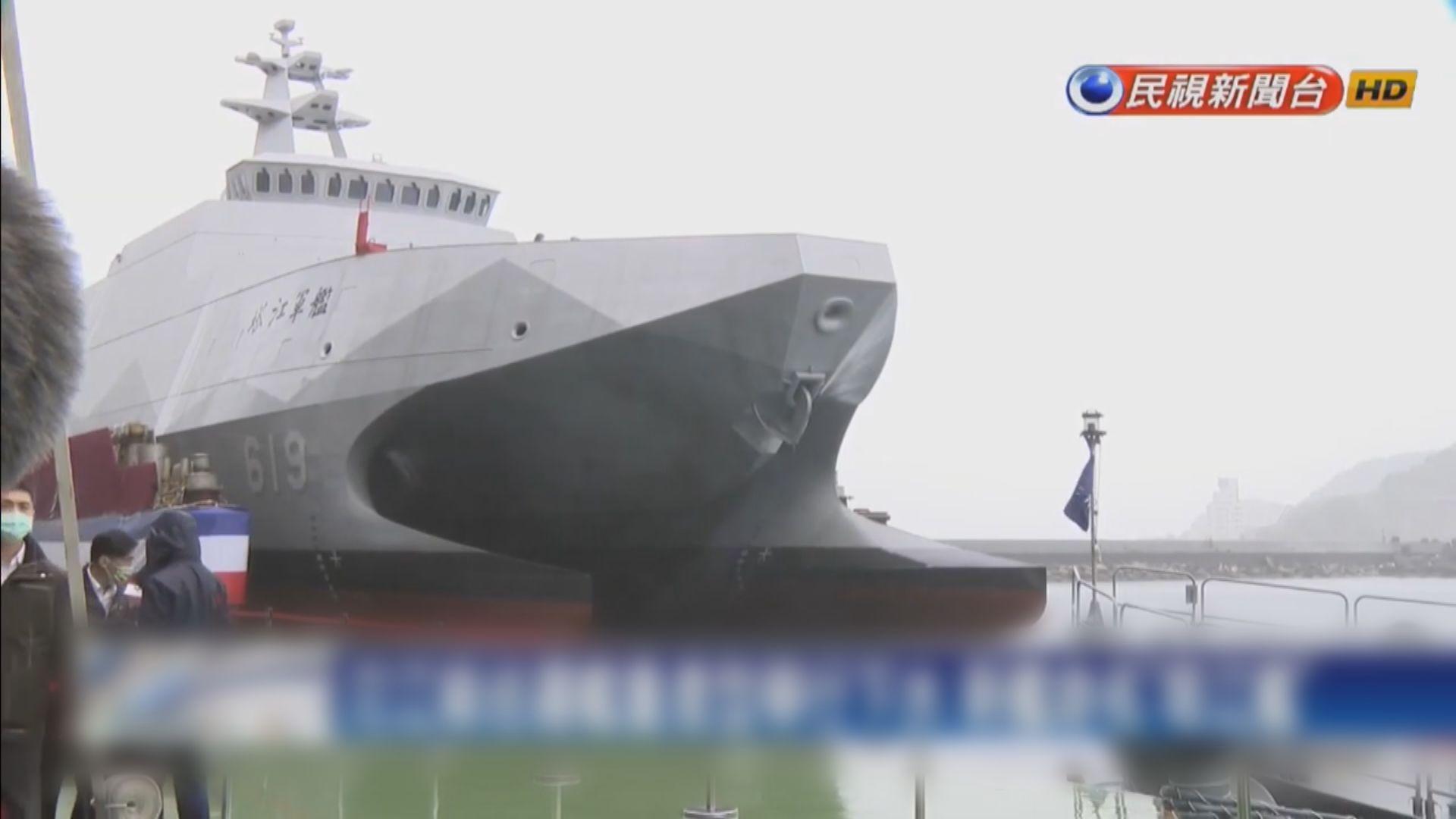 台灣沱江級飛彈巡邏艦下水