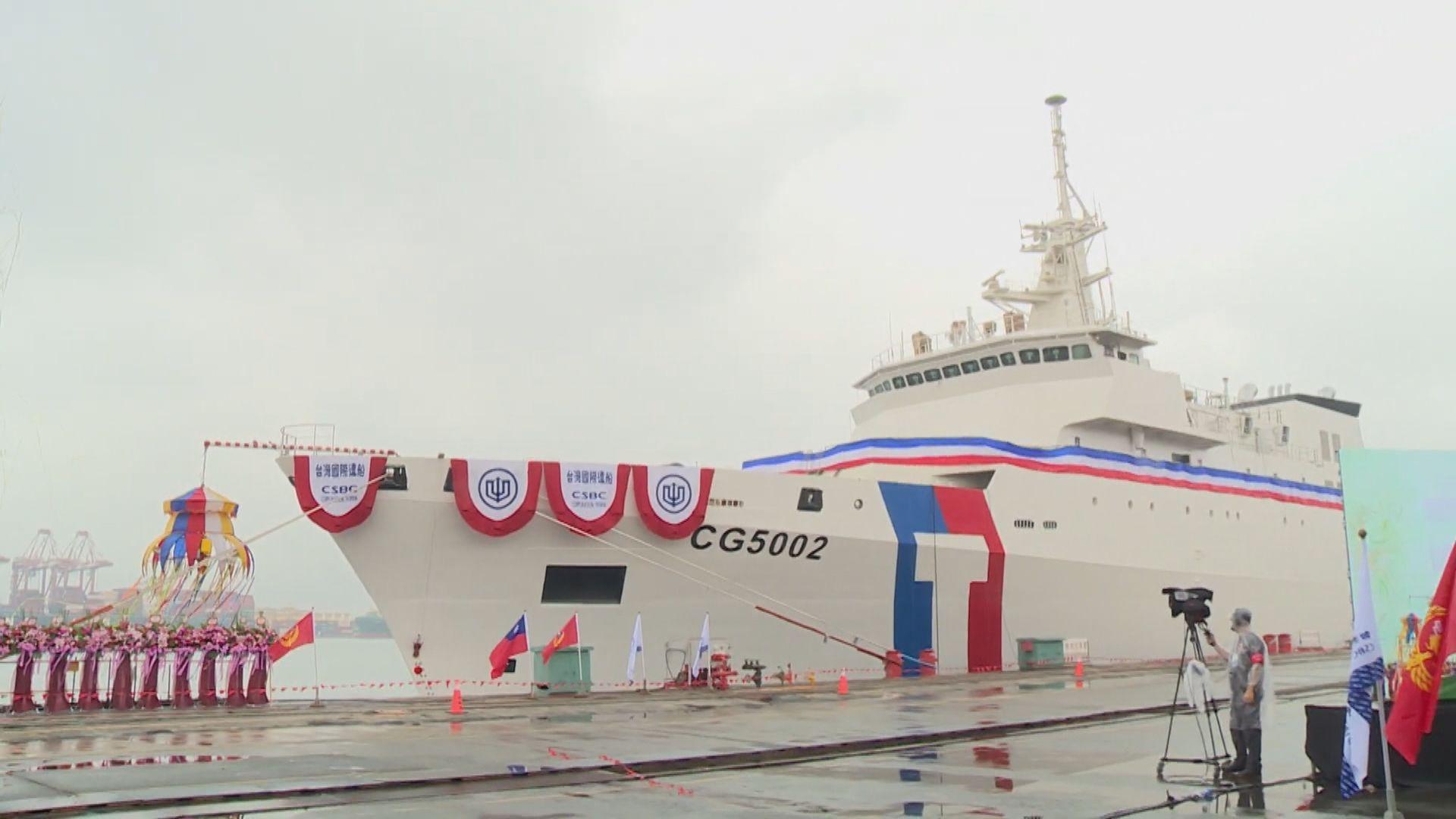 台灣首艘4000噸級巡防艦嘉義艦交船