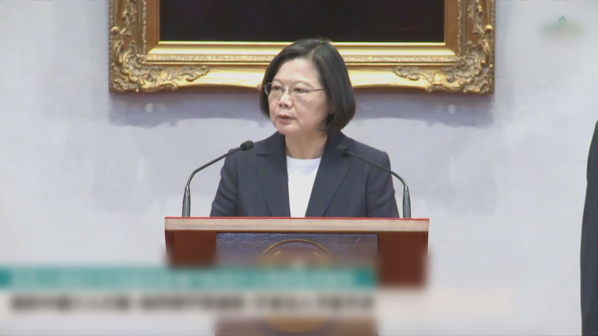 蔡英文批大陸透過金錢打壓台灣外交