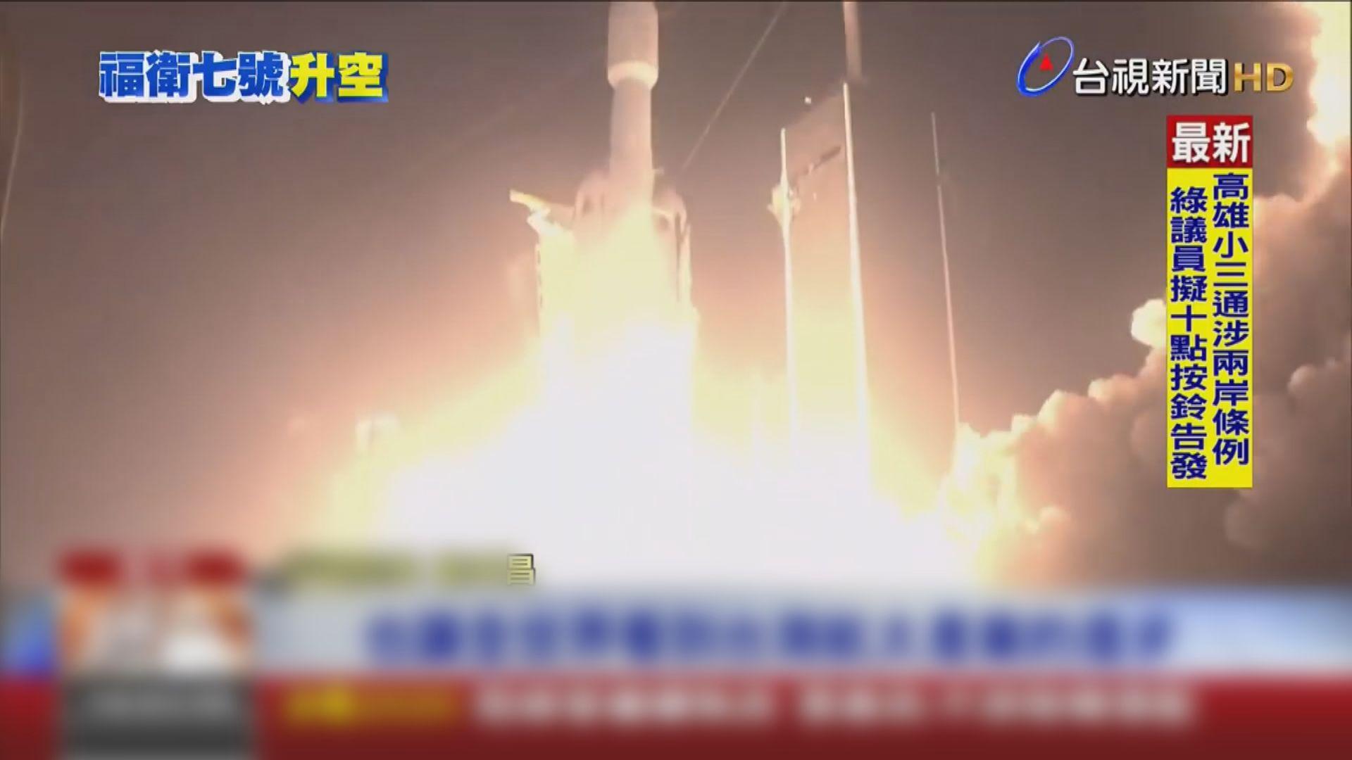 台灣行政院通過《太空發展法》草案 促進太空產業發展