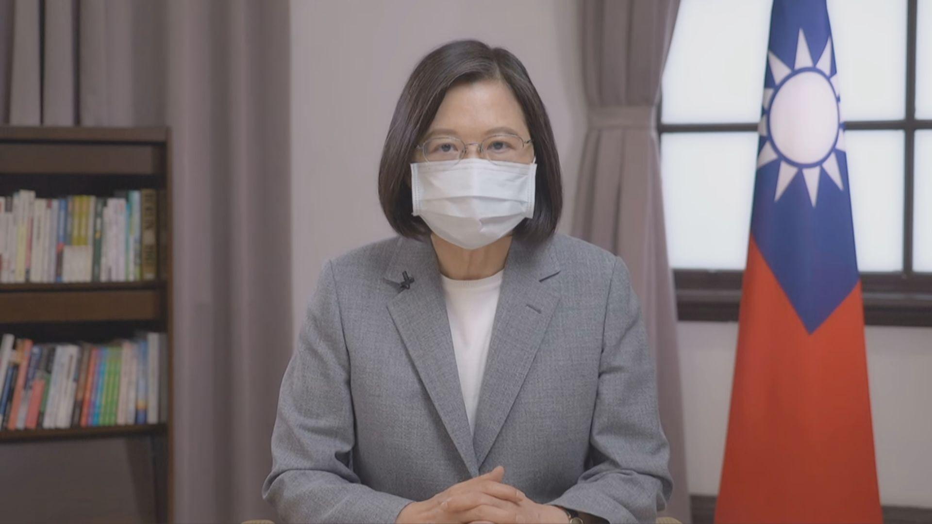 蔡英文促僑胞台商支持台灣進一步接軌國際