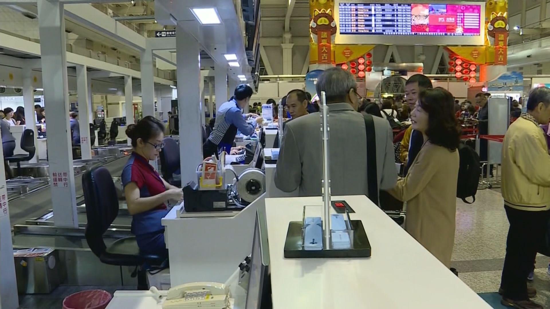 華航機師工潮結束 15班航班今仍取消