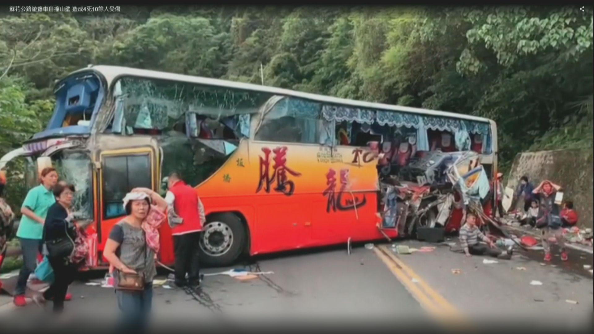 台灣宜蘭發生嚴重車禍 至少6死39傷