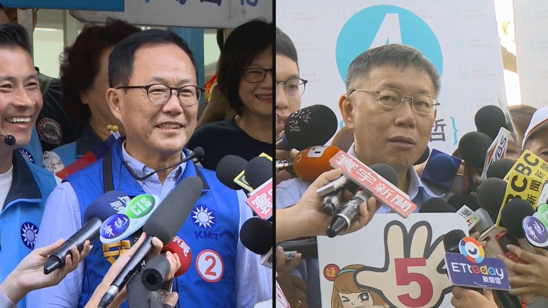 台北市長選舉膠着勝負未明