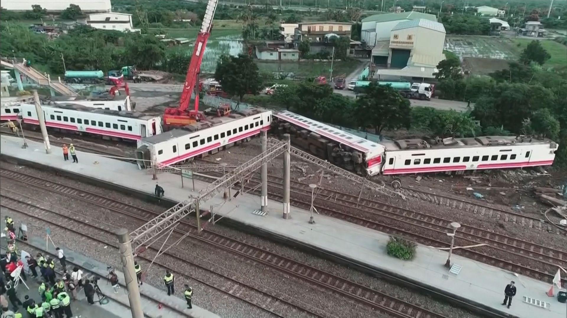 普悠瑪列車出軌事故司機判囚四年半