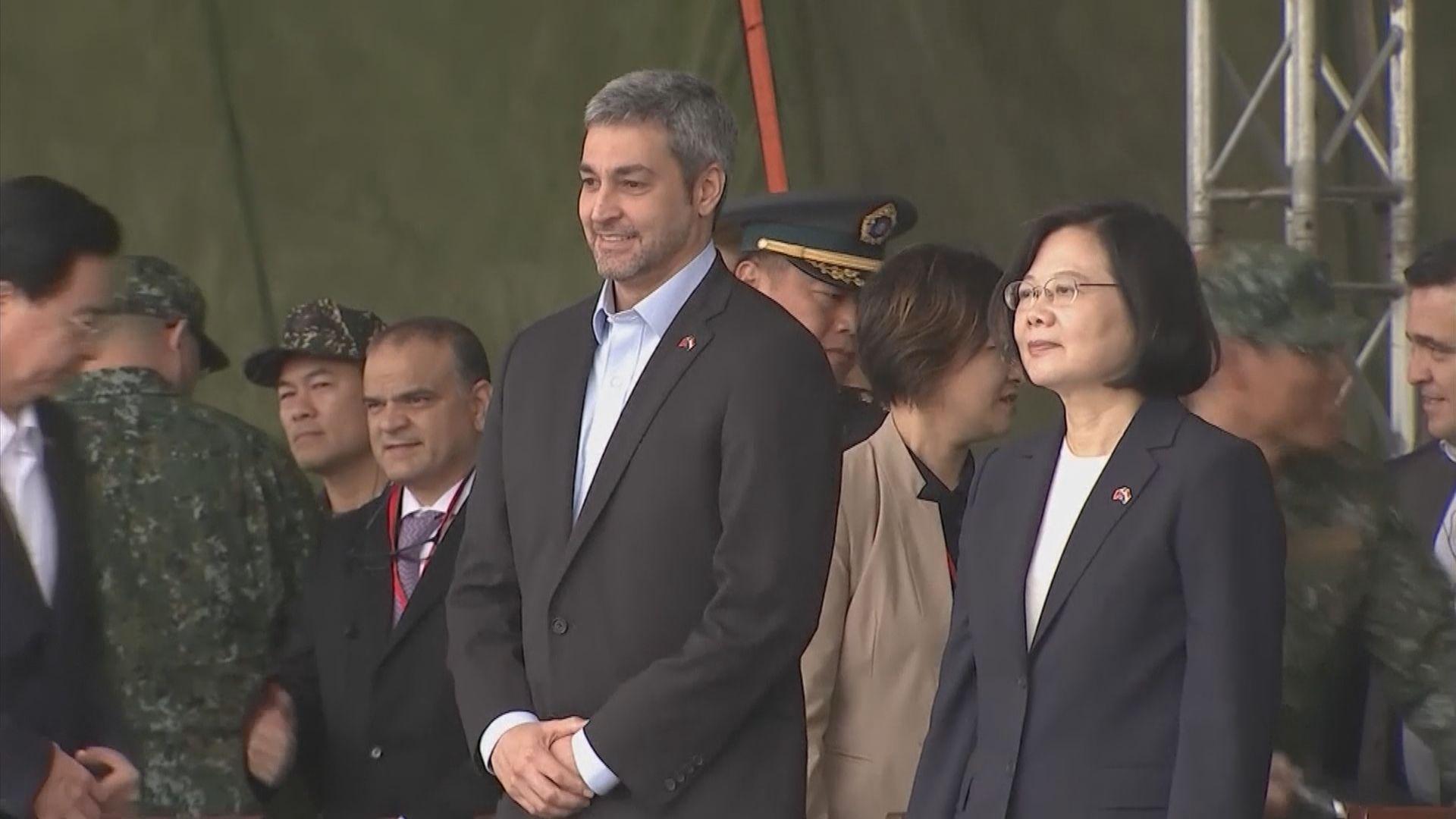 蔡英文與巴拉圭總統觀看軍方作戰演習