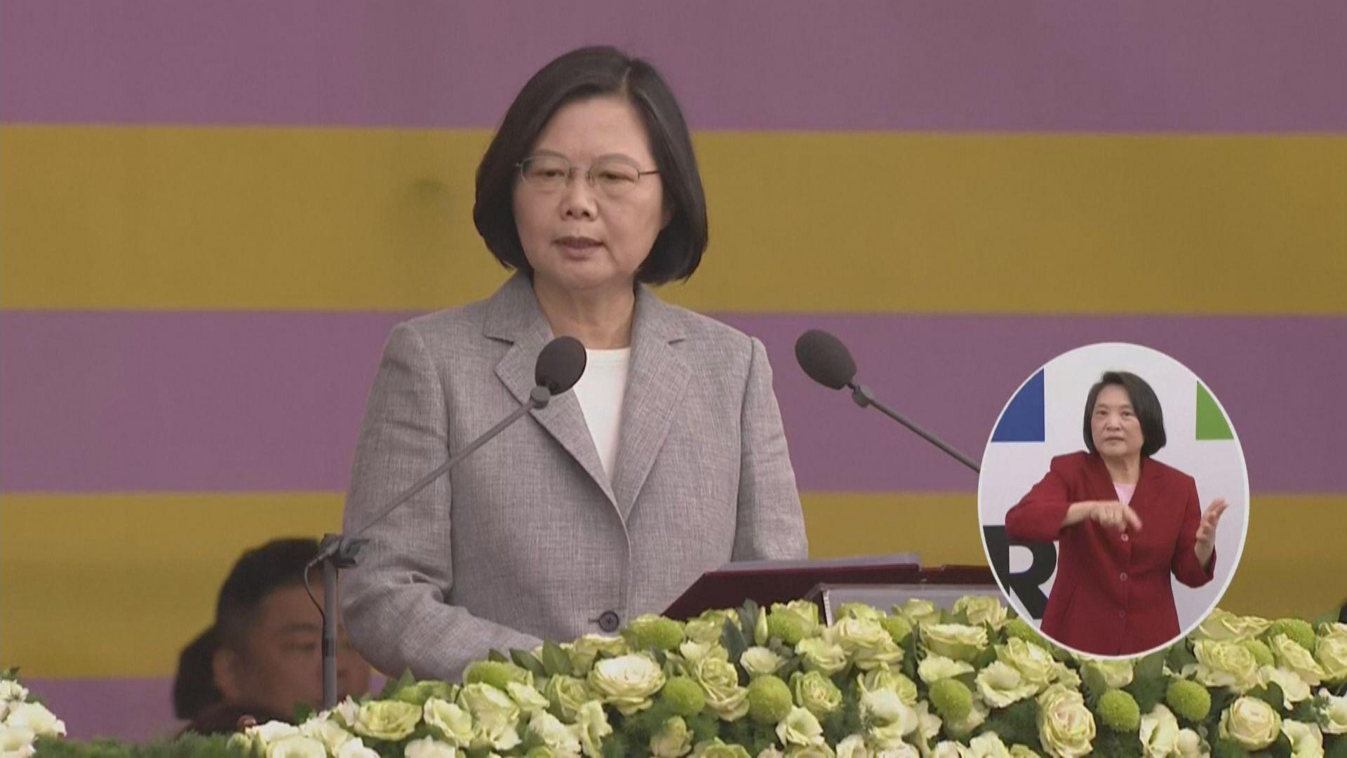 台灣雙十節 蔡英文:捍衛中華民國永續發展