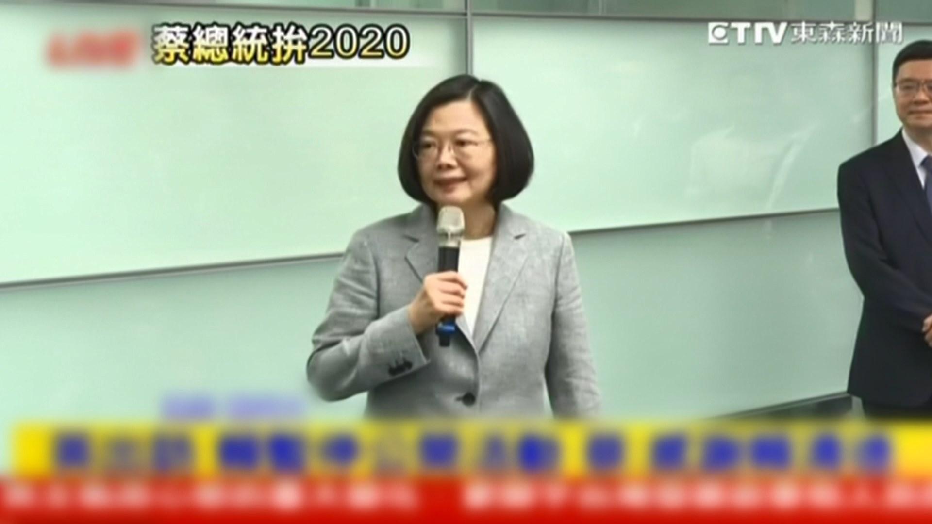 蔡英文登記參加民進黨總統初選