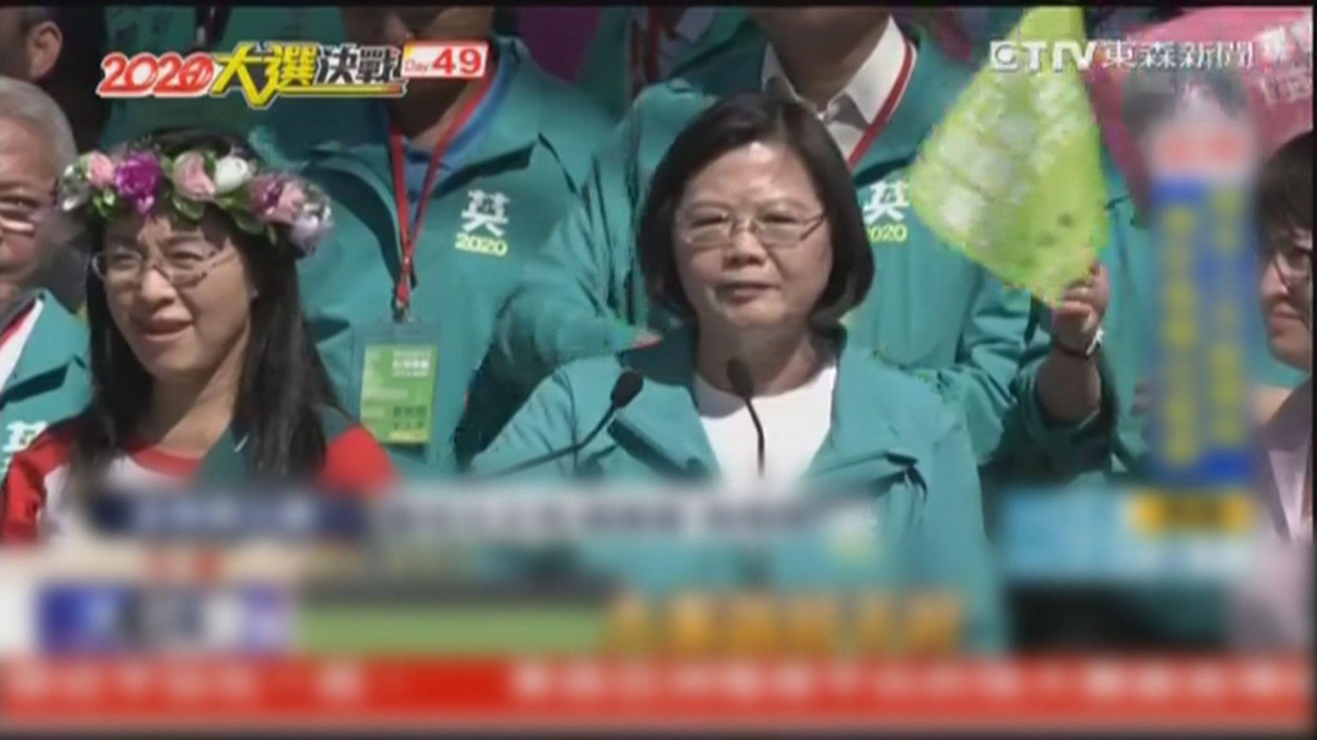 蔡英文總統認為大陸明顯介入台灣選舉