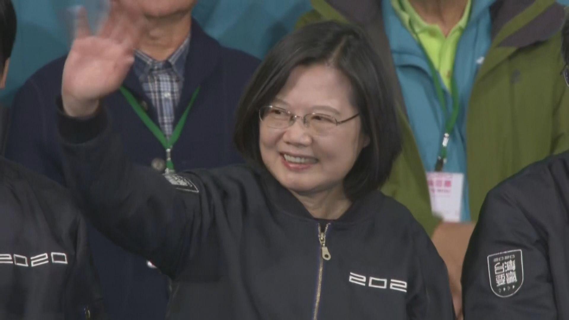 【成功連任】蔡英文:很多香港朋友會為台灣決定感高興