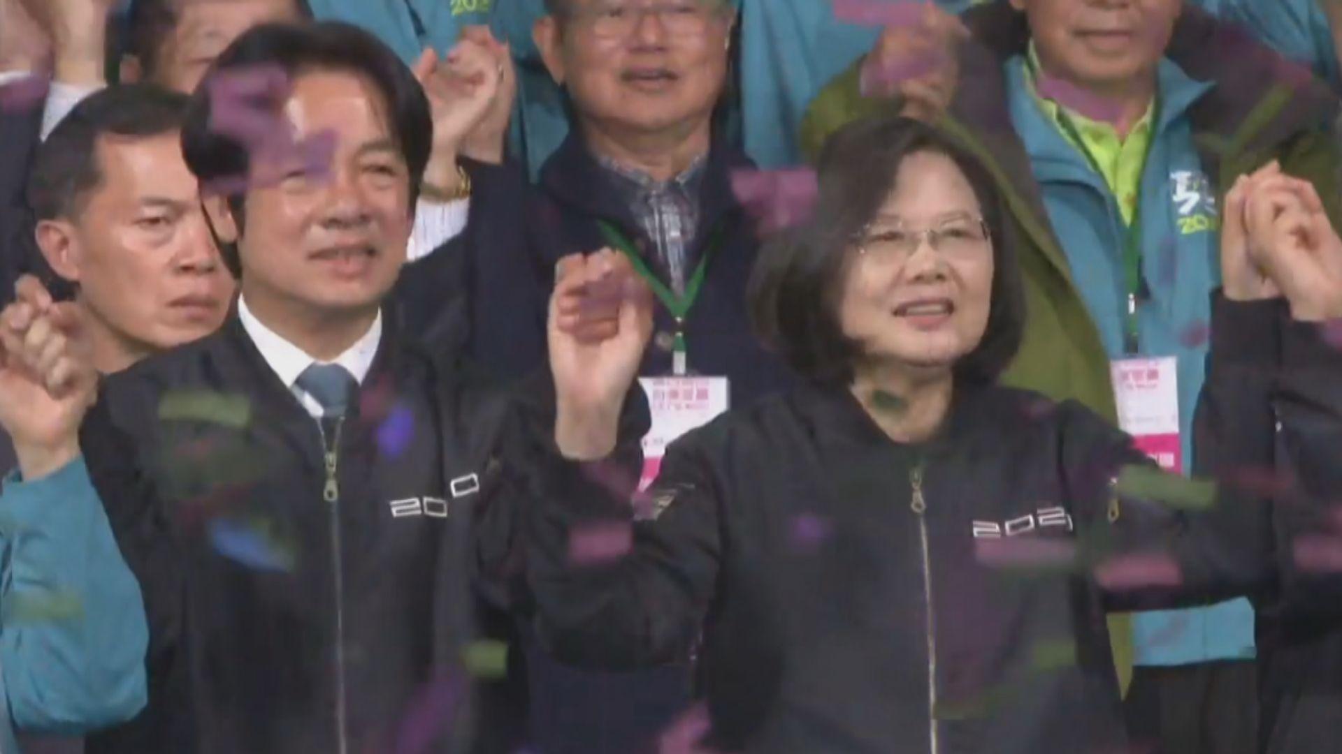 【成功連任】蔡英文:年輕人是台灣最美的風景