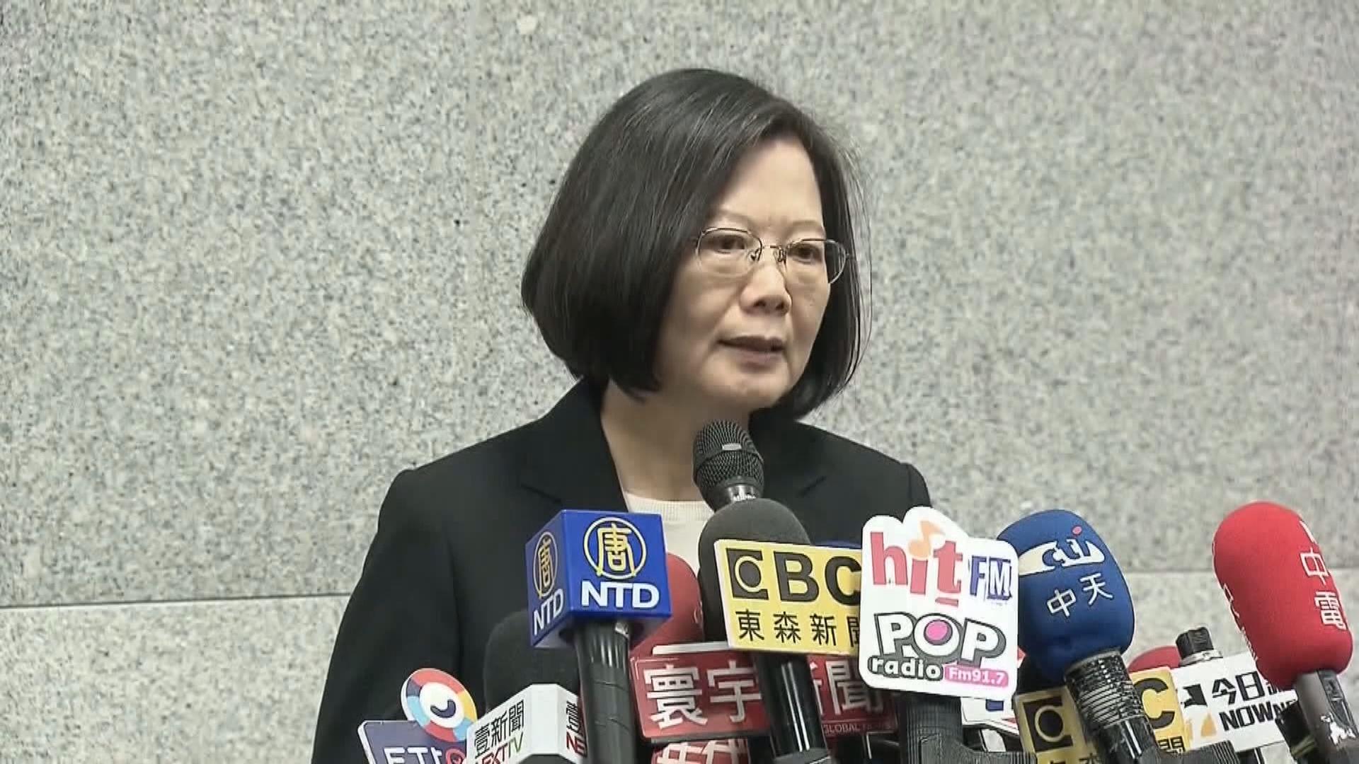 蔡英文:有決心維持兩岸關係穩定