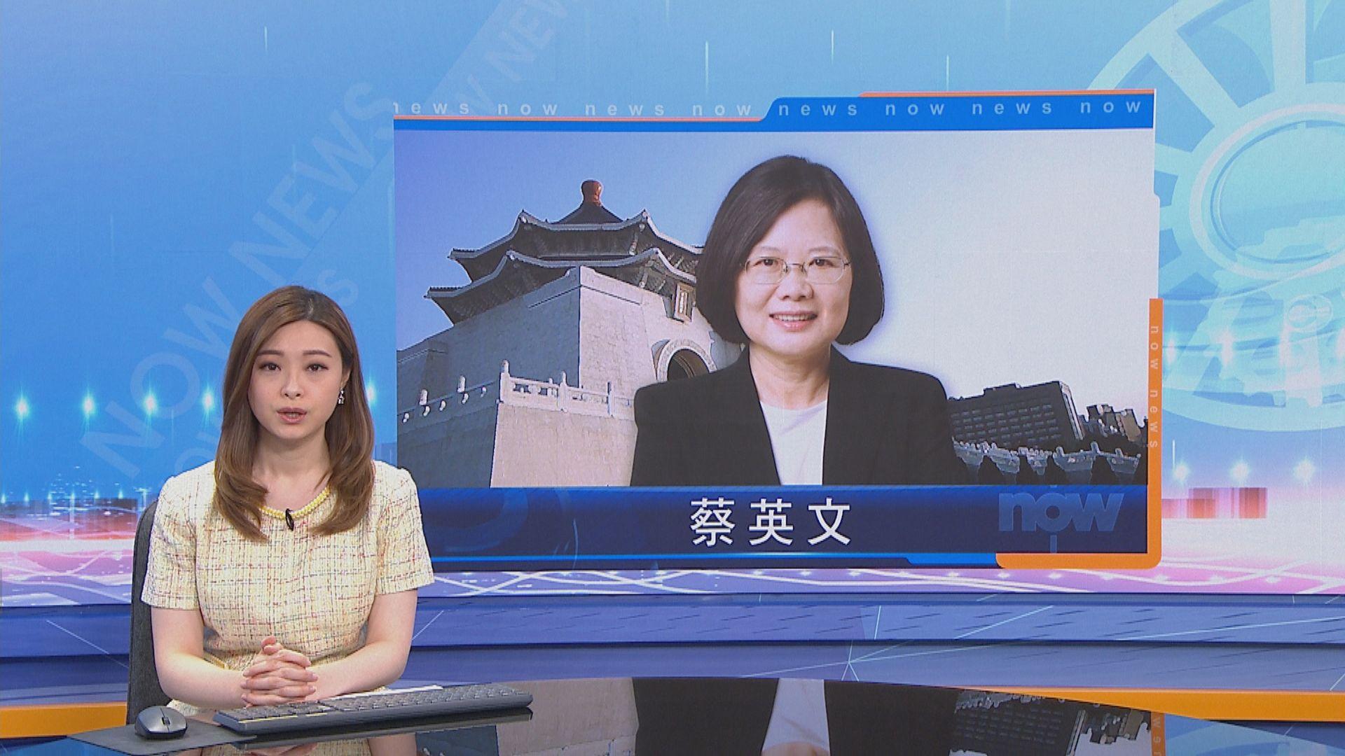 中國駐丹麥大使館批哥本哈根民主峰會是一場政治鬧劇