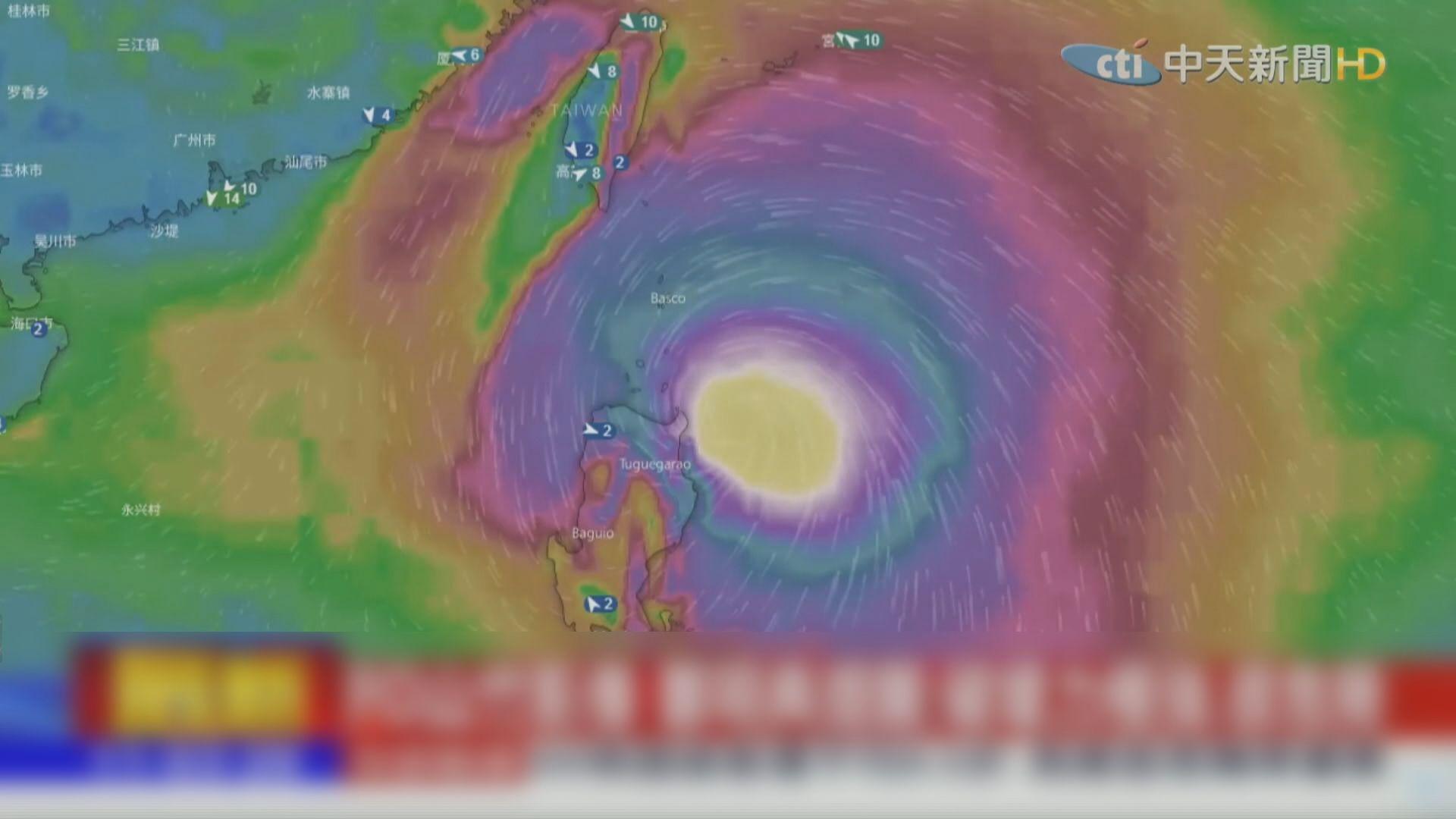 山竹持續增強周六最接近台灣