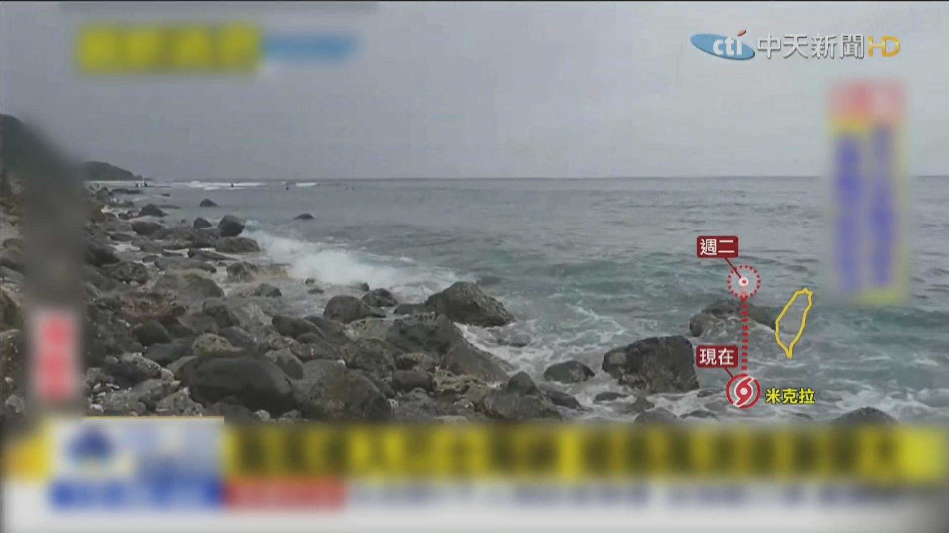 熱帶風暴米克拉逼近台灣南部 料周二登陸福建
