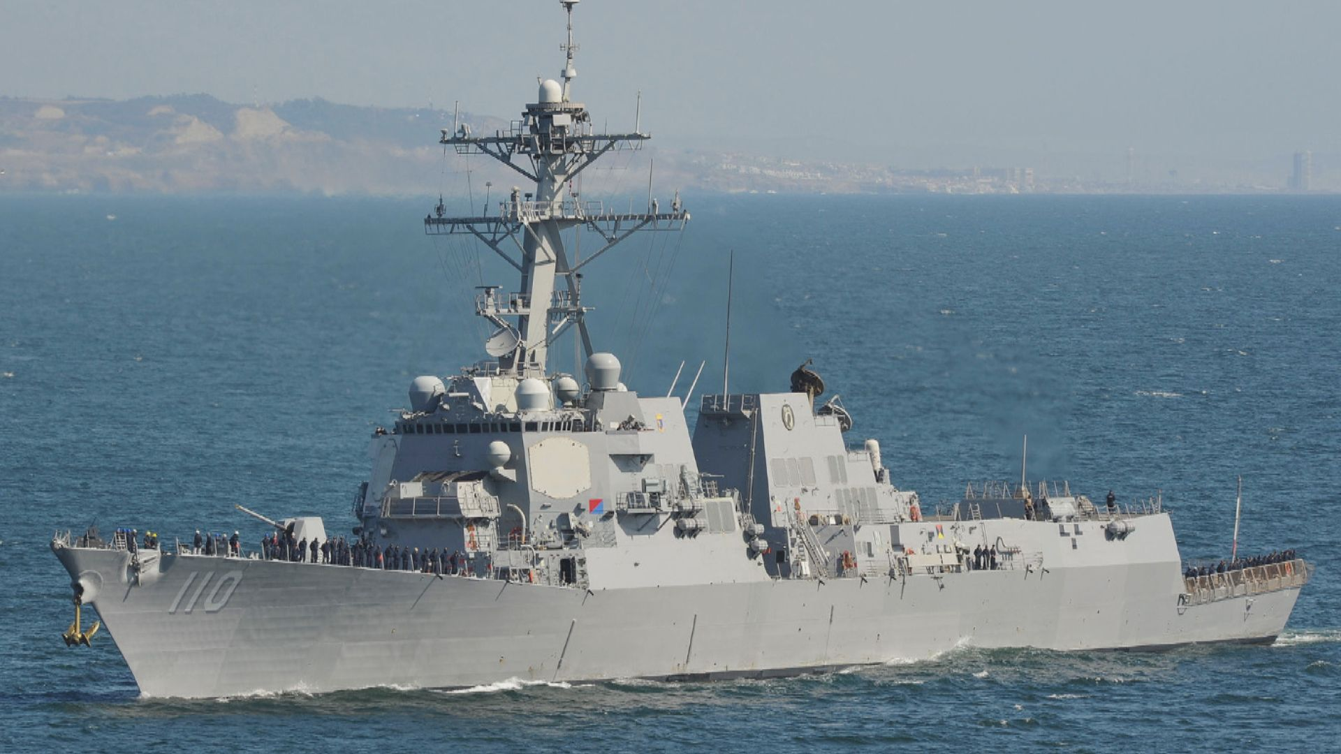 美軍艦開啟識別系統公布通過台海
