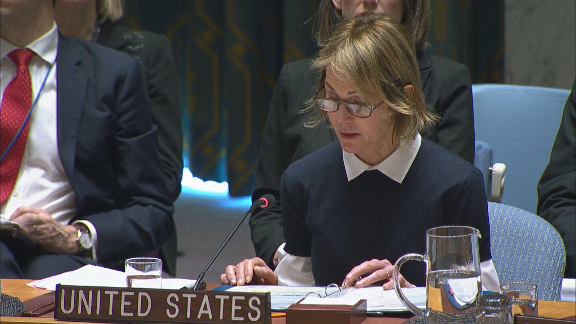 美國常駐聯合國代表將訪台三日 周四與蔡英文會面