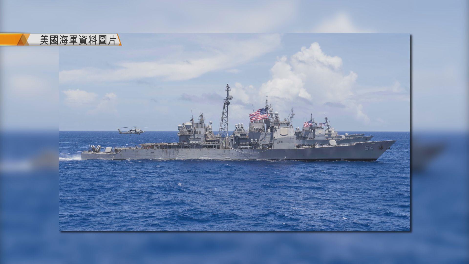 美國再派軍艦通過台灣海峽