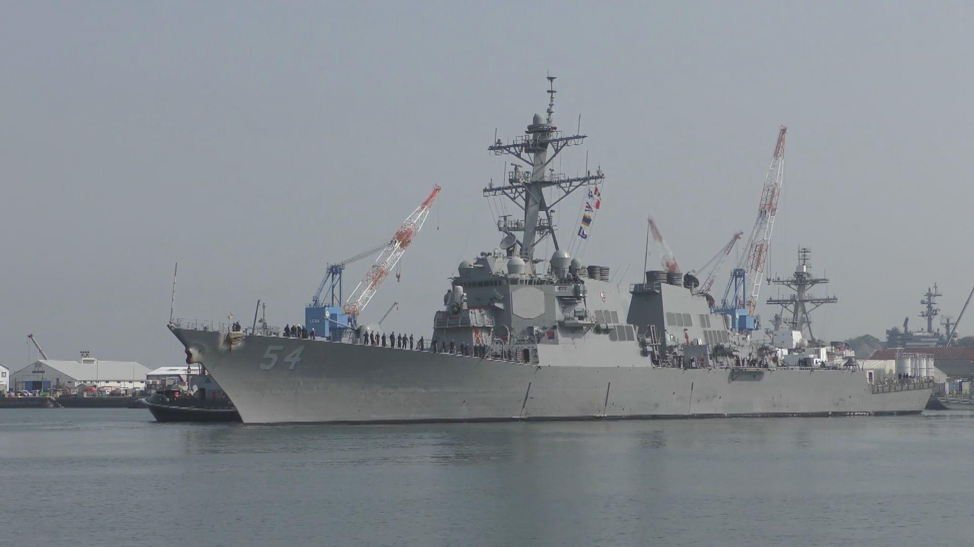台灣:美國軍艦通過台灣海峽屬自由航行