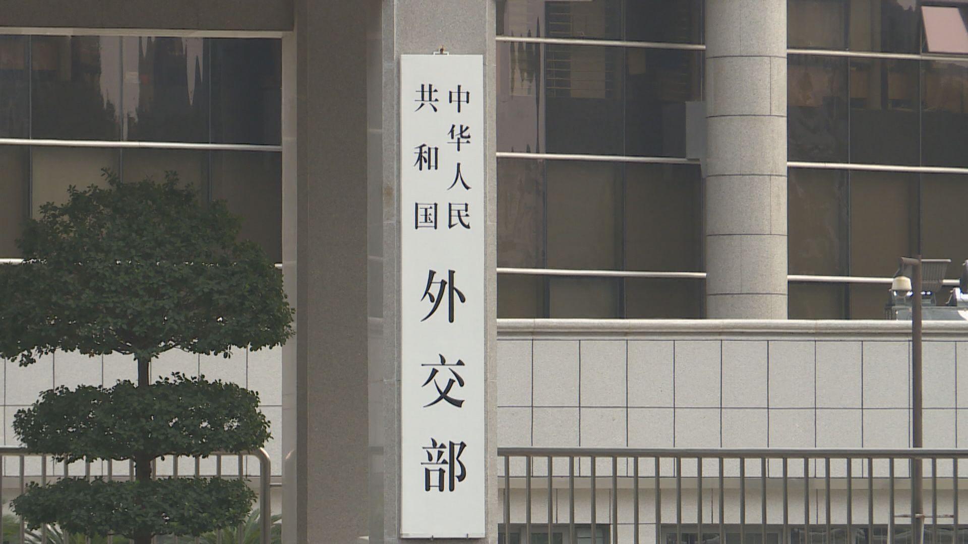 拜登分別派代表到訪大陸台灣 北京:反對美台官方交往