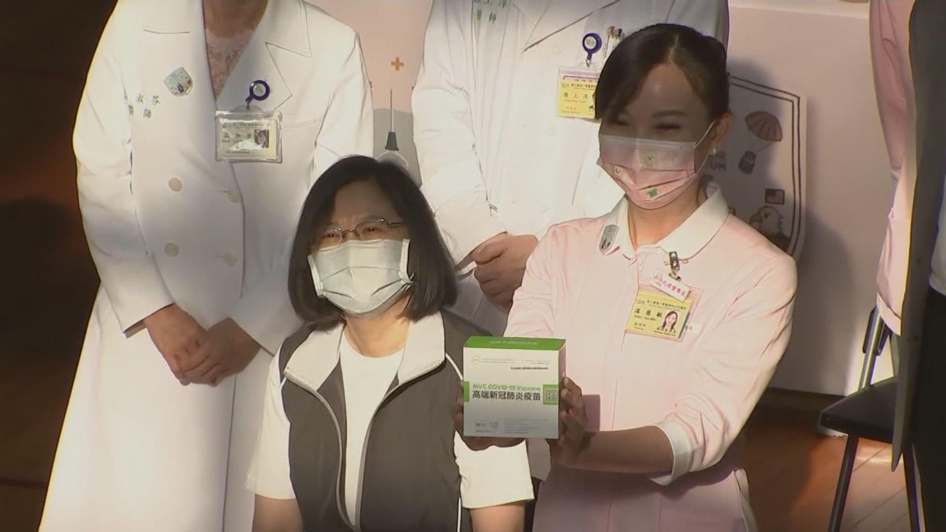 台灣高端新冠疫苗爽約率單日達22.8%