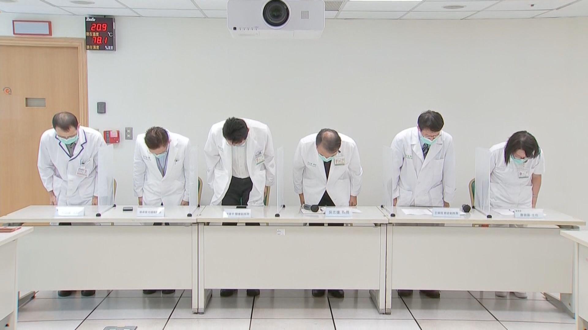 新北市醫院錯誤為民眾接種未稀釋新冠疫苗