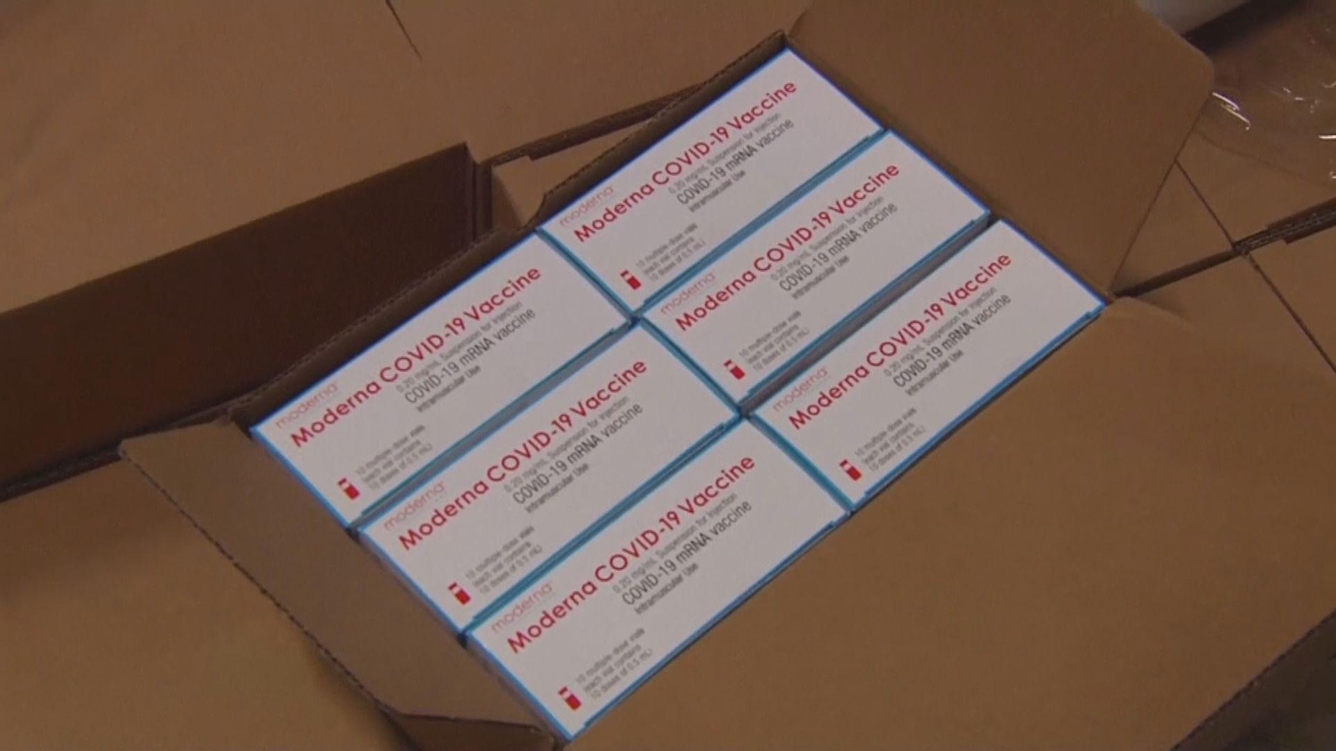 美國藥廠莫德納將向台灣供應500萬劑新冠疫苗