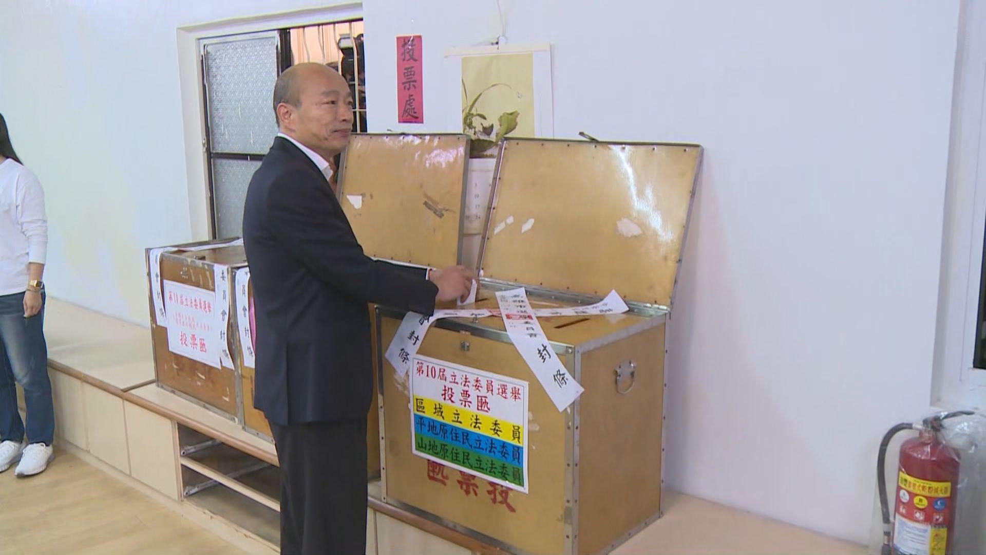 韓國瑜及蔡英文先後去投票