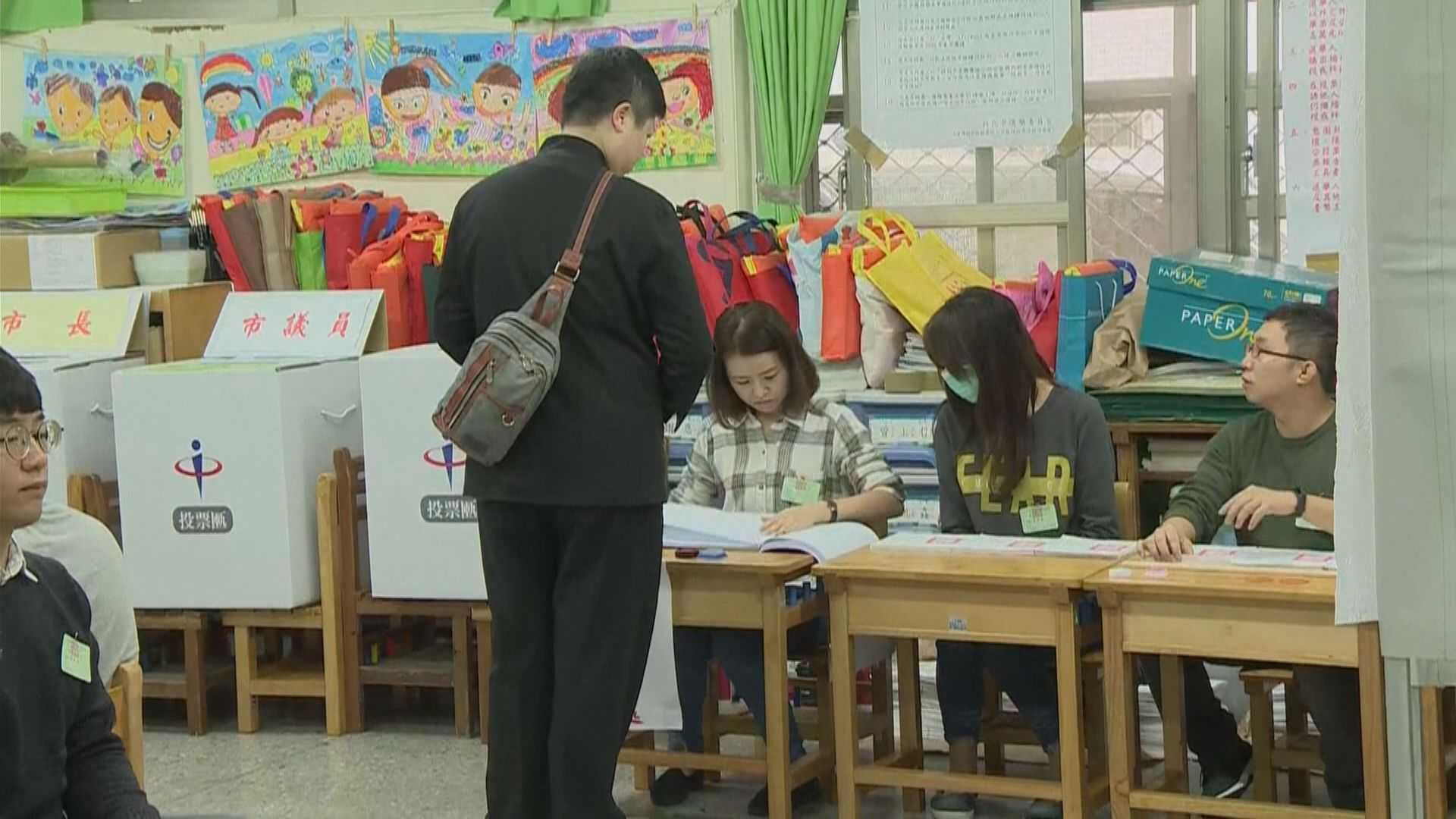 台灣九合一選舉今天投票