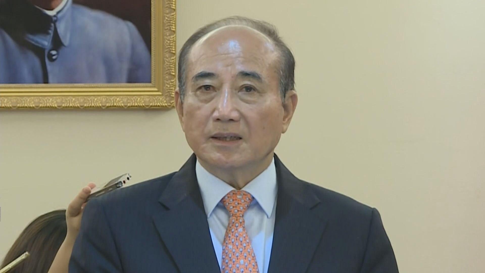 王金平宣布不參加國民黨黨內總統初選