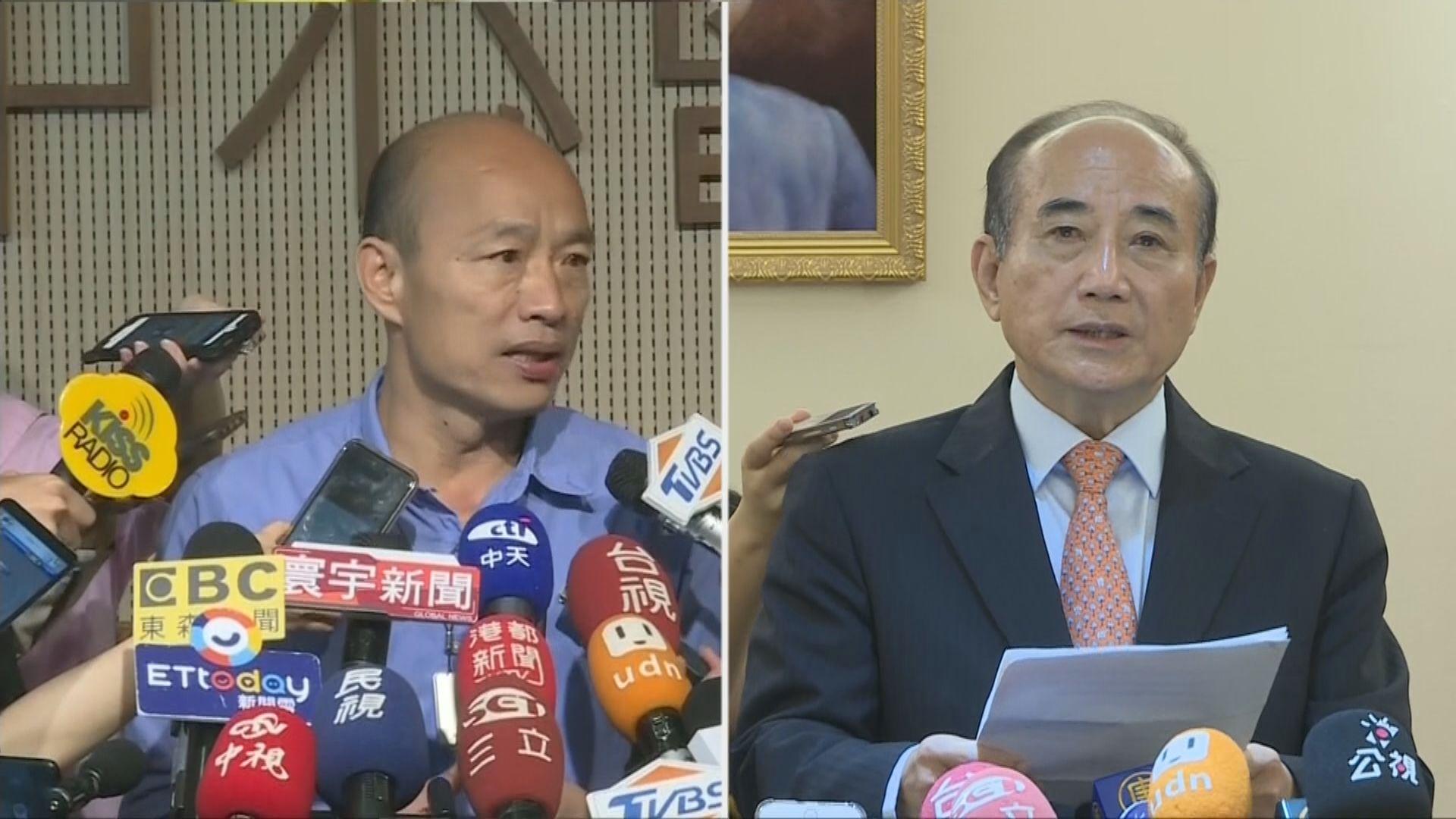韓國瑜呼籲要將王金平留在國民黨