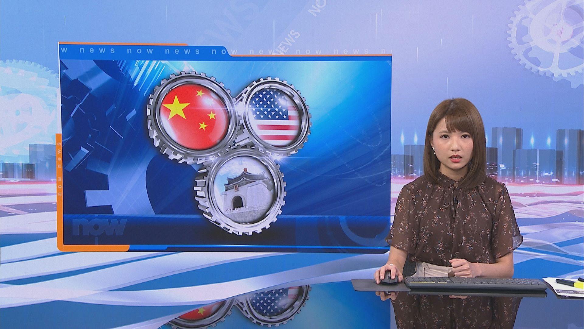 外交部促美停止對台軍售 以免損害雙方關係