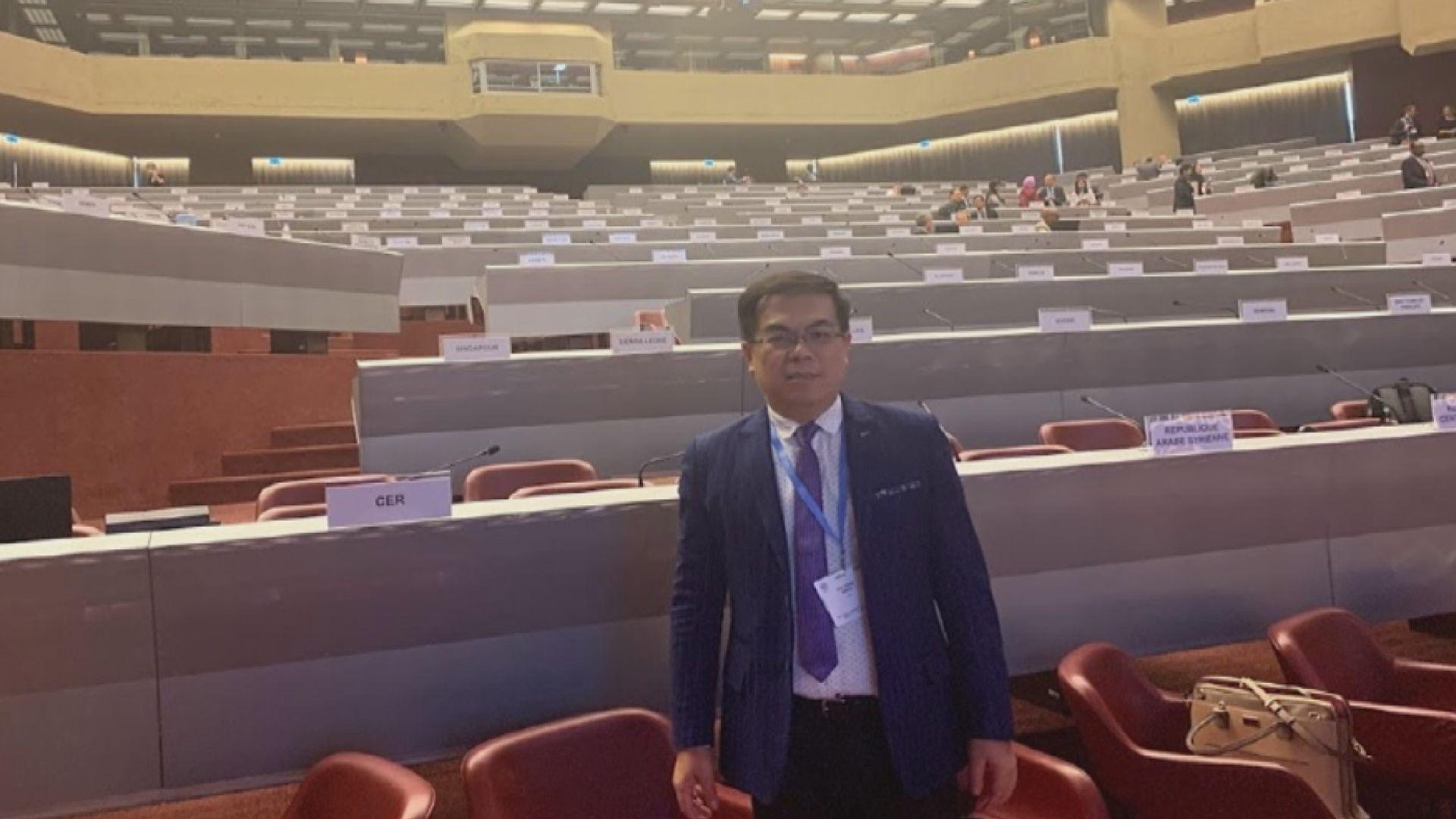 台灣氣象學家被取消聯合國會議資格