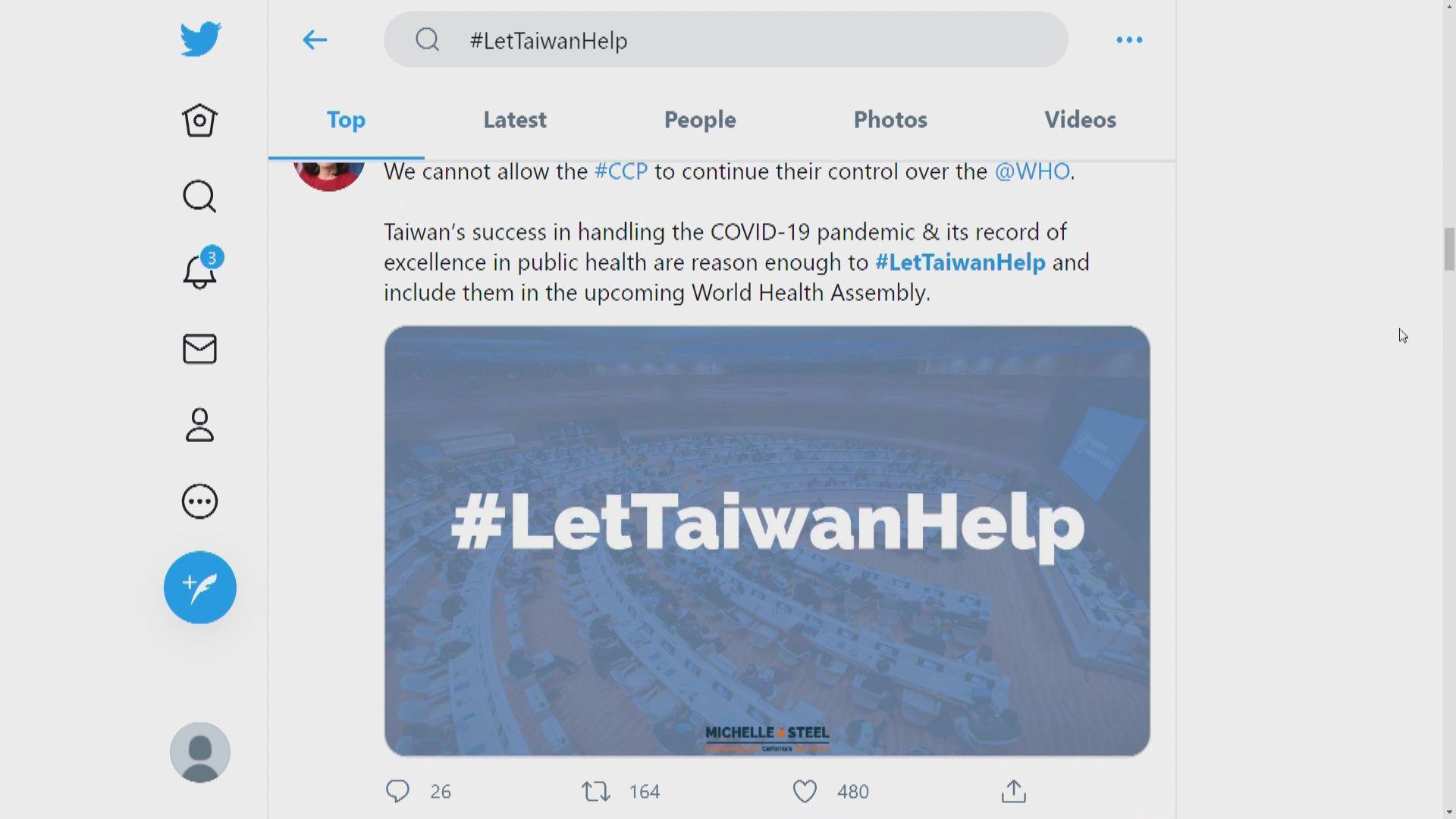 歐美多國政客促世衛邀台灣參與下月世衛大會