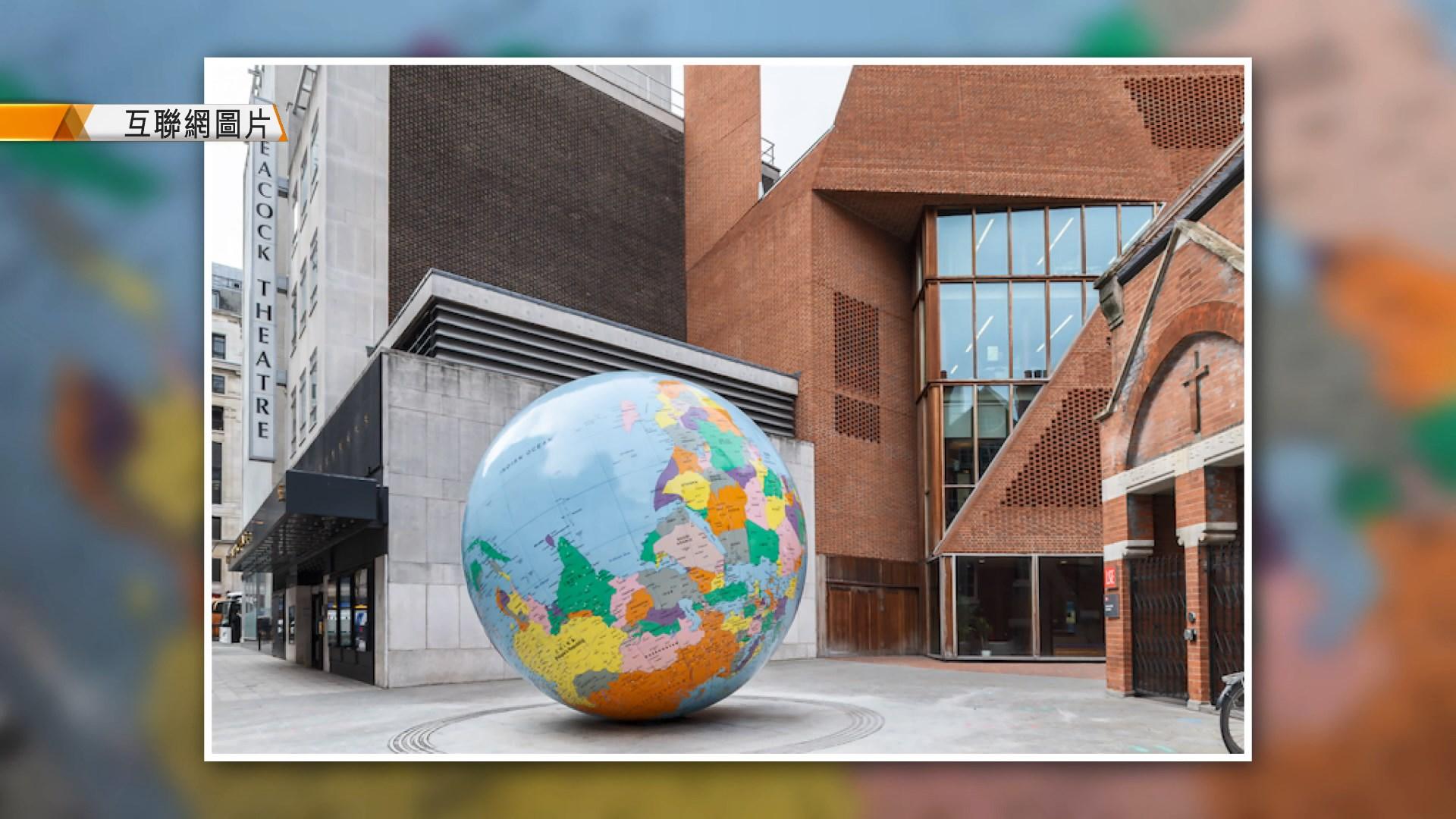 倫敦政經學院藝術品遭台灣當局抗議