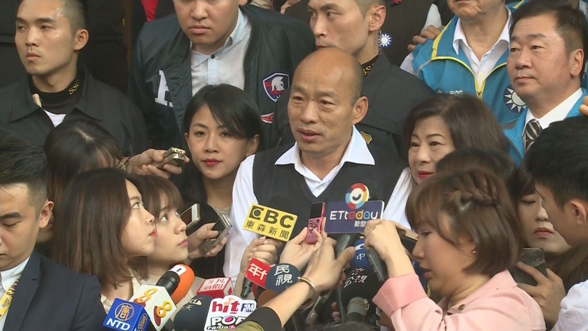 韓國瑜到基隆替國民黨立委候選人拉票