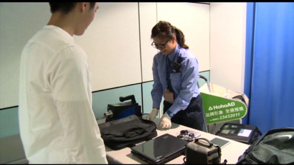 台航局抽查往美國旅客電子產品