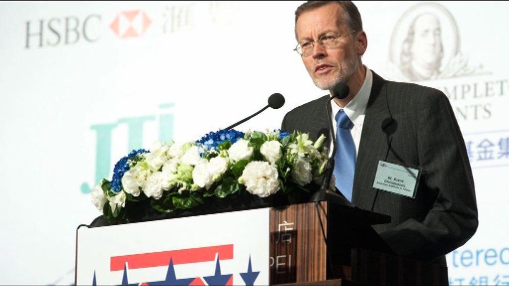 酈英傑將任美國在台協會台北辦事處處長