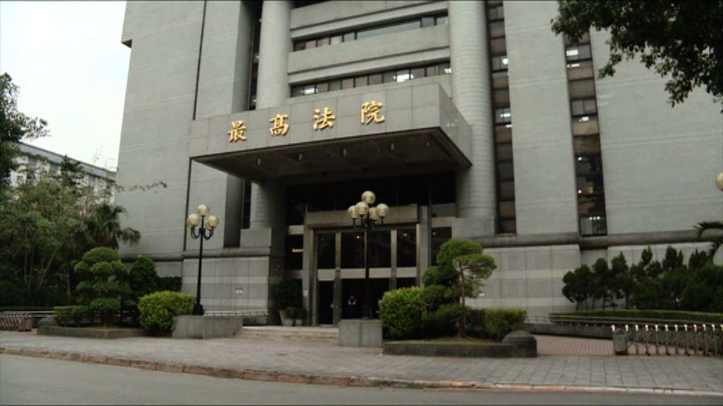 台灣去年修法保障人民訴訟權利