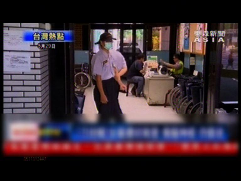 台灣八歲女生校內被割頸傷重不治