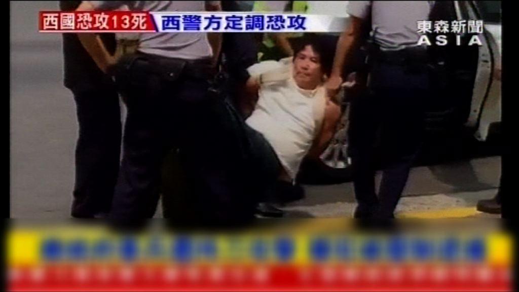 台灣有人持刀襲擊總統府站崗憲兵