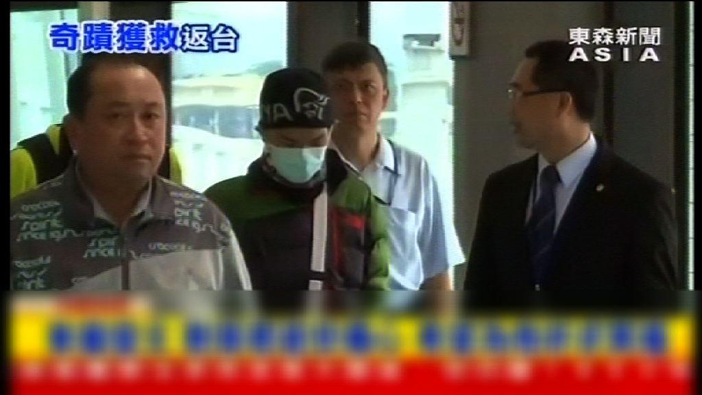 雪山被困近50日獲救 梁聖岳返抵台灣